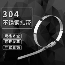 304不锈钢扎带4.6mm自锁式金属船用室外固定座束带绑带扎丝捆扎带