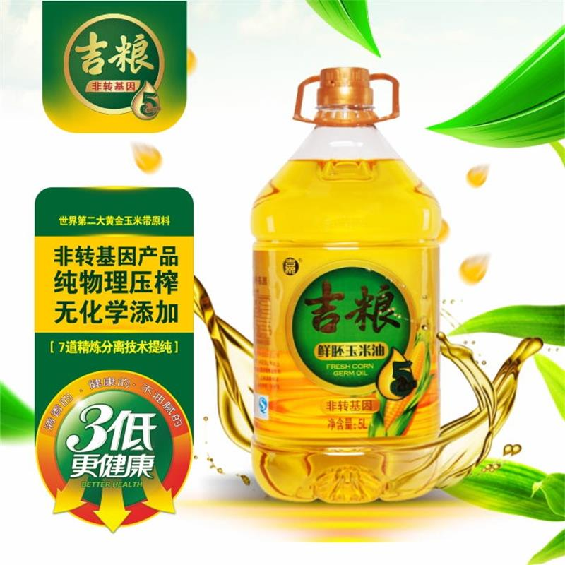 Jinliang pure physical fresh pressing first grade fresh embryo corn oil edible salad baking oil 5L / barrel package home package