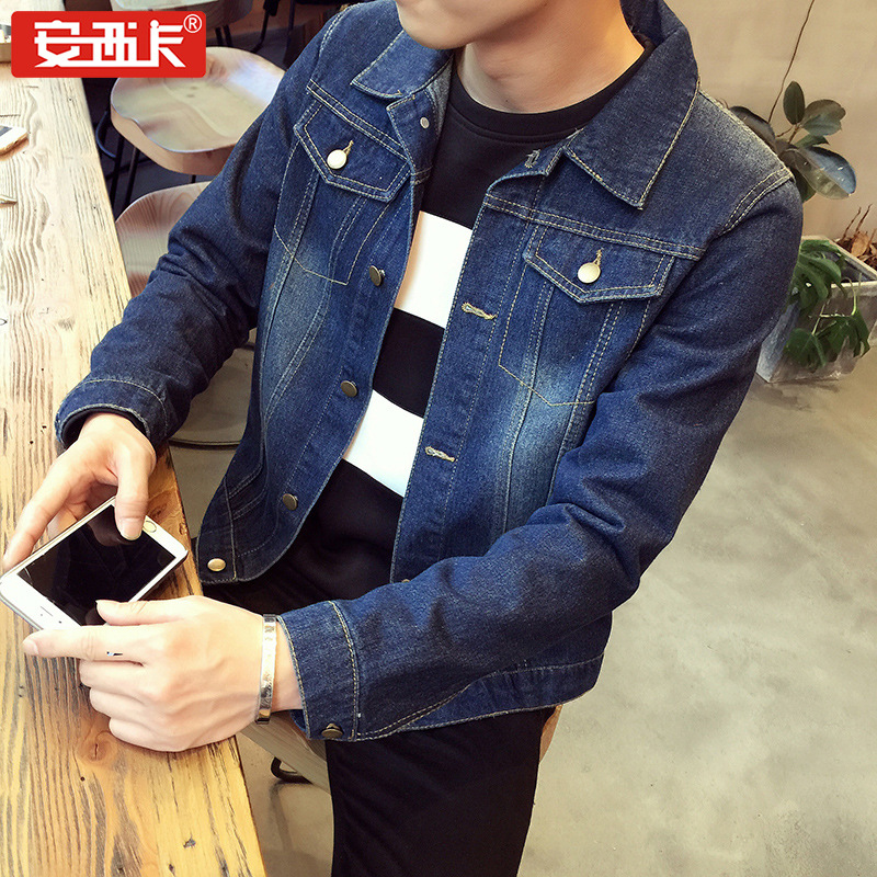 Cowboy coat spring and autumn youth students Korean slim trend thin mens Lapel casual wear jacket