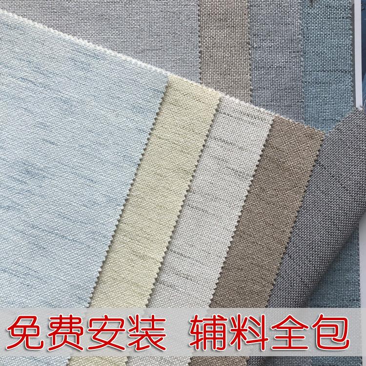 高档欧式无缝亚麻墙布客厅卧室素色壁布简约现代背景墙纯色粗麻