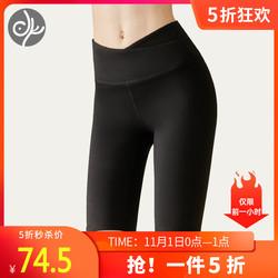 青鸟瑜伽服女紧身塑形弹力提臀动感单车裤速干跑步健身运动五分裤