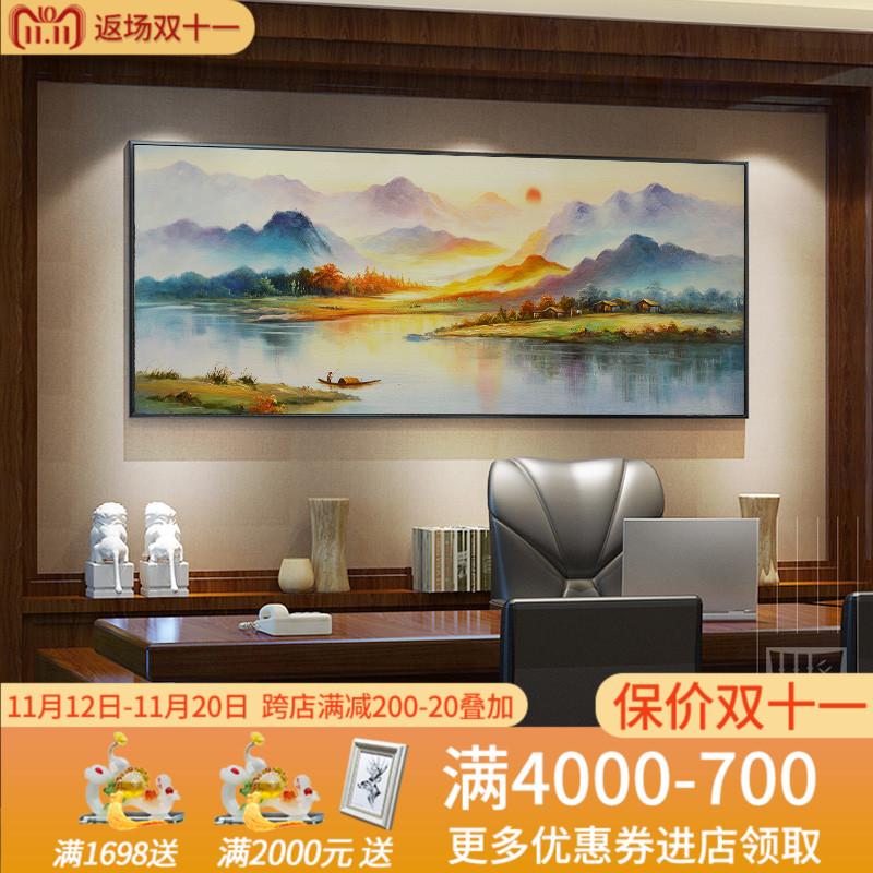 手绘油画新中式抽象山水风景客厅装饰画卧室床头挂画旭日东升壁画