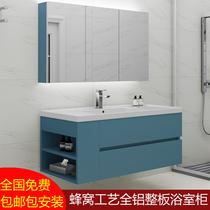 太空铝合金浴室柜镜柜组合现代简约卫浴洗漱台卫生间洗脸面手盆柜