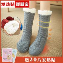 辦公室暖腳寶插電暖腳墊暖腿暖腳神器保暖護膝過冬取暖神器電暖鞋