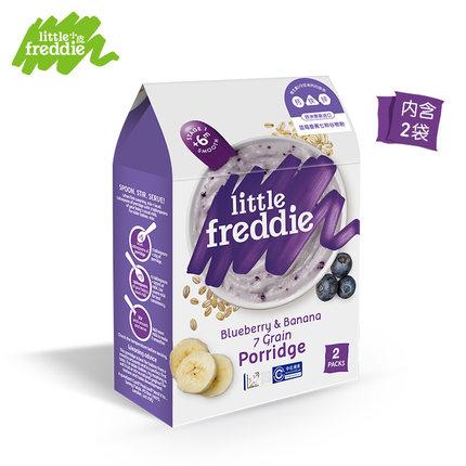 小皮欧洲原装进口蓝莓米粉 160g/盒 婴儿营养米粉米糊钙铁锌6月+