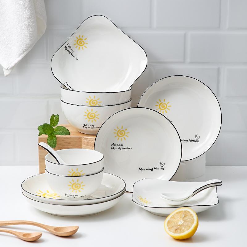 家用碗碟套装陶瓷碗勺日式简约创意北欧大号吃饭碗筷餐盘面碗汤碗限时2件3折