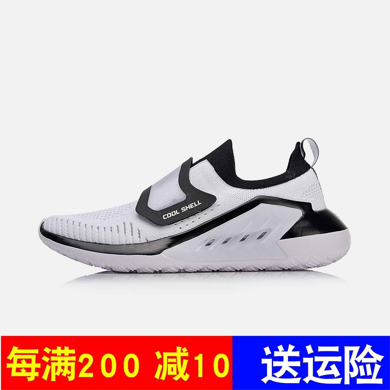 (用469元券)李宁正品牌女鞋运动鞋子休闲鞋板鞋春季官方官网折扣店专卖