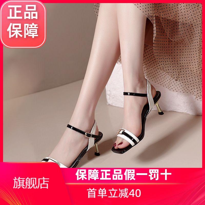 一字带凉鞋女仙女风夏2021年新款露趾高跟鞋粗跟配裙子方头大码鞋