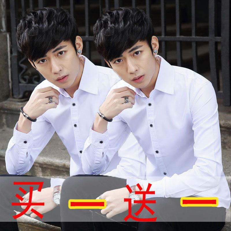 夏季薄款白衬衫男士长袖韩版修身纯色商务休闲衬衣男青少年潮寸衫
