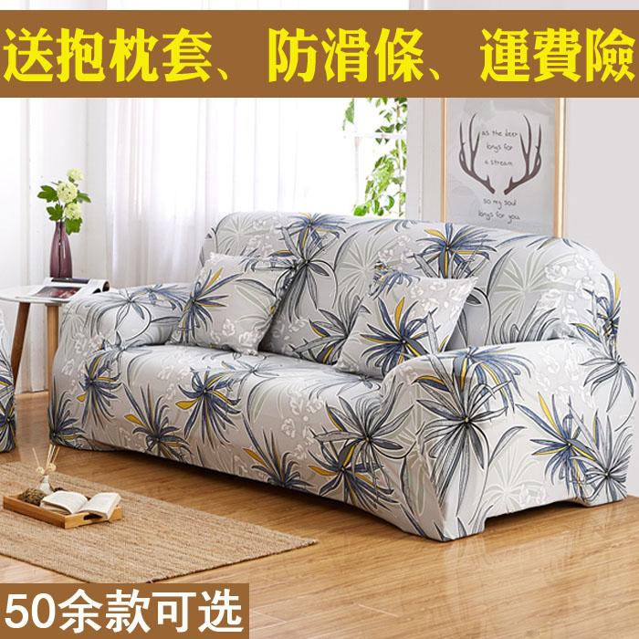 Накидки на диван Артикул 552400304955