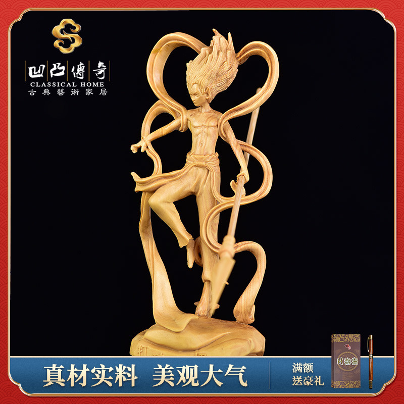 Boxwood carving of Nezha magic childs coming into the world