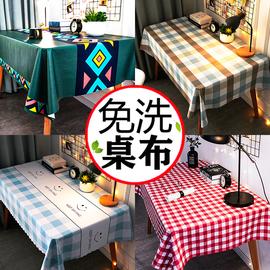 轻奢网红北欧桌布防水防油免洗防烫餐桌布书桌ins学生茶几PVC桌垫图片