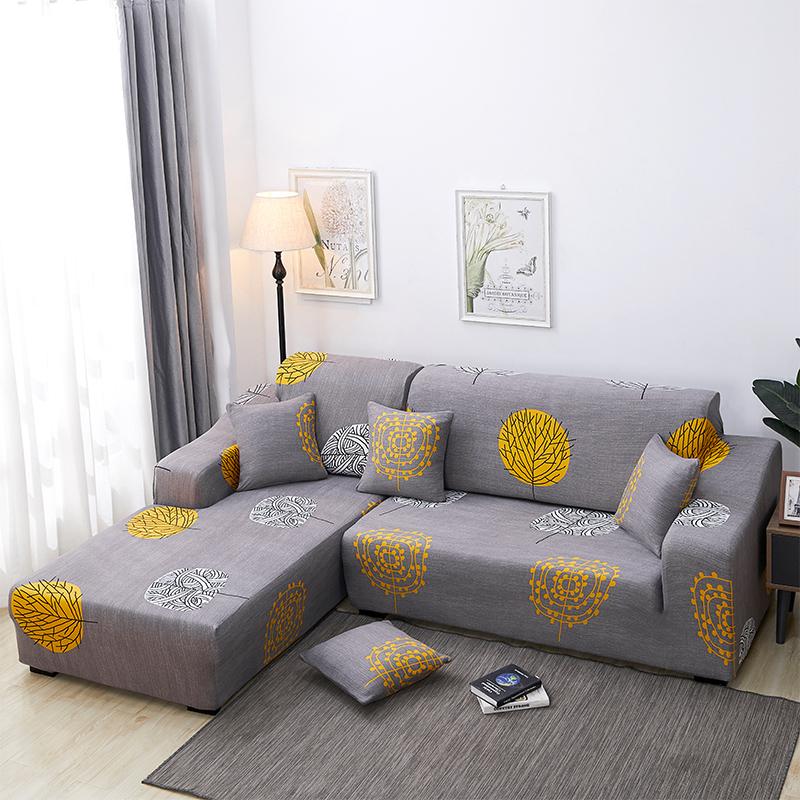 热销150件需要用券皮沙发双人三人组合贵妃沙发套罩