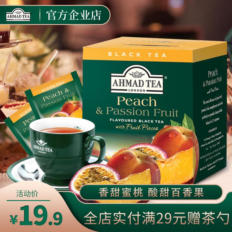 【官方企业店】亚曼AHMAD TEA网红百香果红茶 水果调味袋泡茶10包