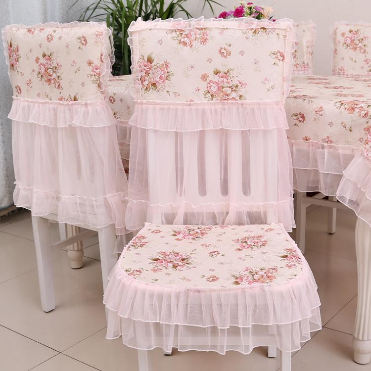 餐椅套田园蕾丝坐垫套装餐椅垫