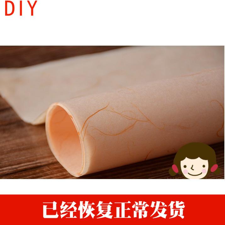 自做燈籠的手工材料紙 自制 幼兒園diy宮燈面紙 紅色黃色白色布藝