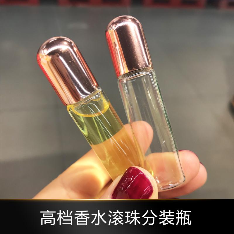 11-13新券滚珠式高档精油按摩瓶便携分装瓶