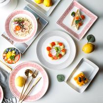 西餐盤子北歐好看餐具日式ins風網紅款創意陶瓷碟家用組合套裝