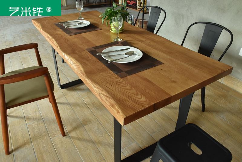 老榆木自然边实木餐桌水曲柳餐桌椅组合复古工业风简约长桌饭桌