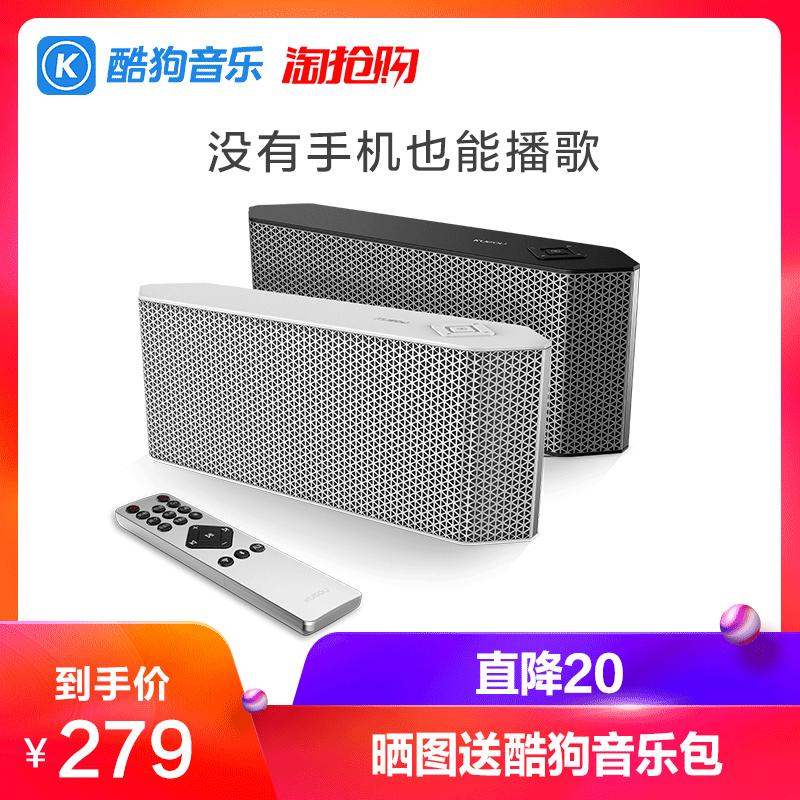酷狗kugou 潘多拉互联网蓝牙音箱台式家用网络音响重低音无线