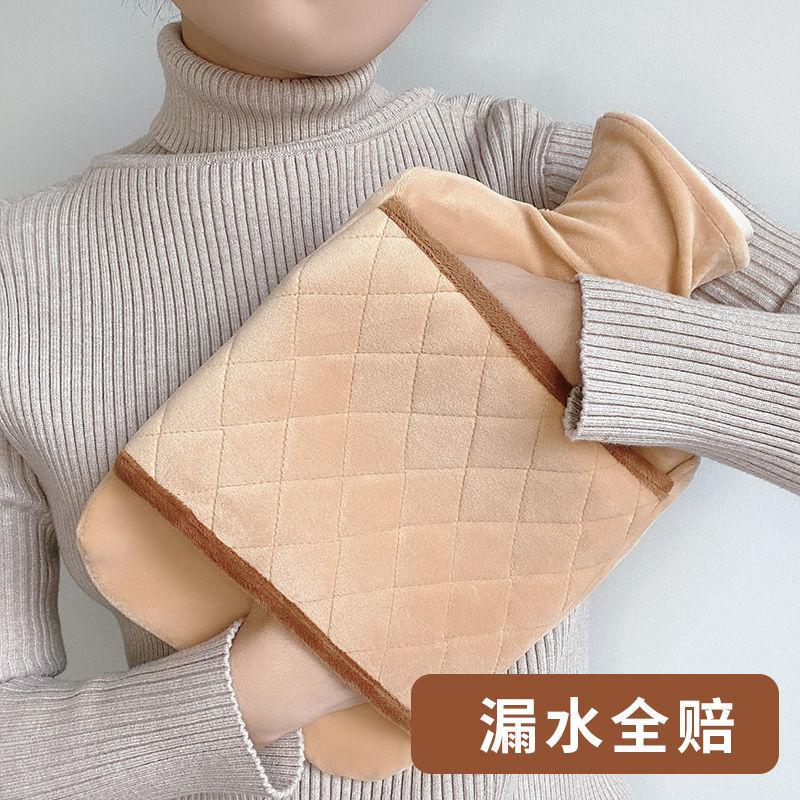 时尚冲水热水袋注水暖宫可爱热宝暖手宝暖宝宝橡胶学生防爆暖水袋