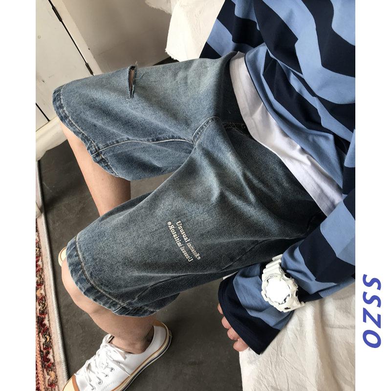买三送一夏季港风学生裤子潮牌潮流五分裤男士韩版直筒牛仔裤个性百搭短裤