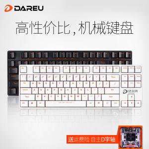 達爾優DK87機械鍵盤黑軸lol電競游戲有線USB筆記本電腦鍵盤家用