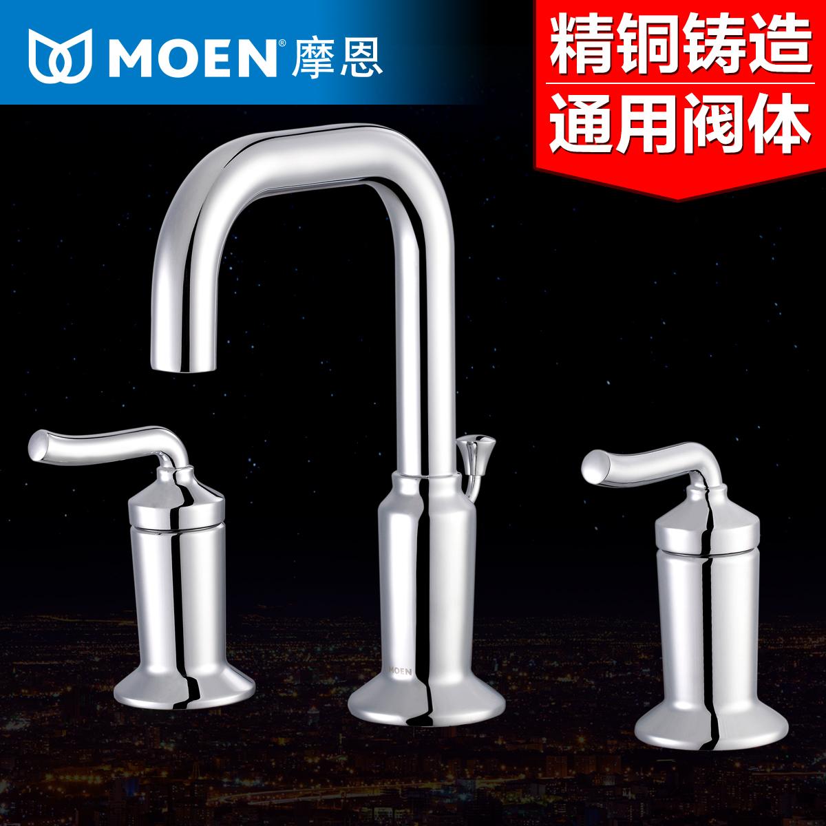 摩恩 复古卫浴卫生间双把单孔洗手洗脸盆面盆台盆冷热水龙头16228