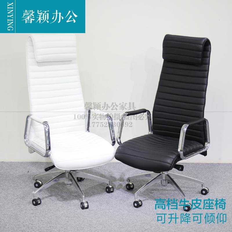 办公家具大班椅老板椅总经理椅董事长椅真皮牛皮五金椅子可躺