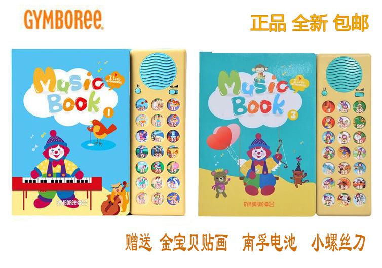 金宝贝早教音乐书正品1/3两册儿童点读机英文歌曲/早教音乐