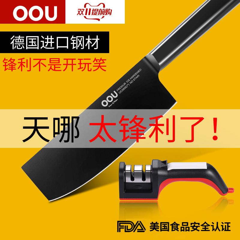 OOU菜刀切肉刀锋利厨师专用切片切肉刀不锈钢厨房女菜刀家用黑刃