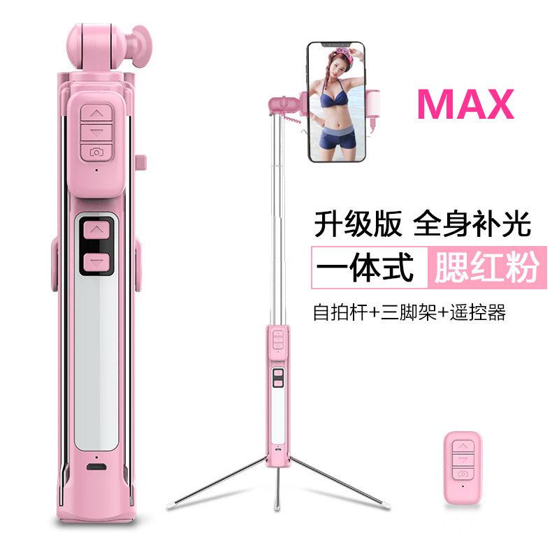 128.00元包邮iphone xs max苹果手机无线补光灯