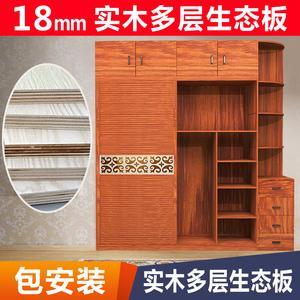 实木多层板生态板免漆板推拉门衣柜简约现代衣柜2门整体定制衣柜
