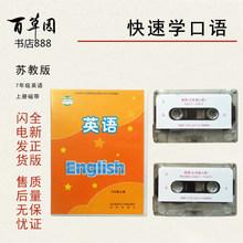Обложки компакт-дисков > Видео и аудио кассеты.