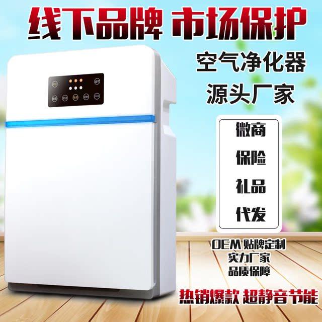 [小小的小店铺昂车用氧吧,空气净化器]负离子空气净化器高端评点礼品空气净化月销量0件仅售400元