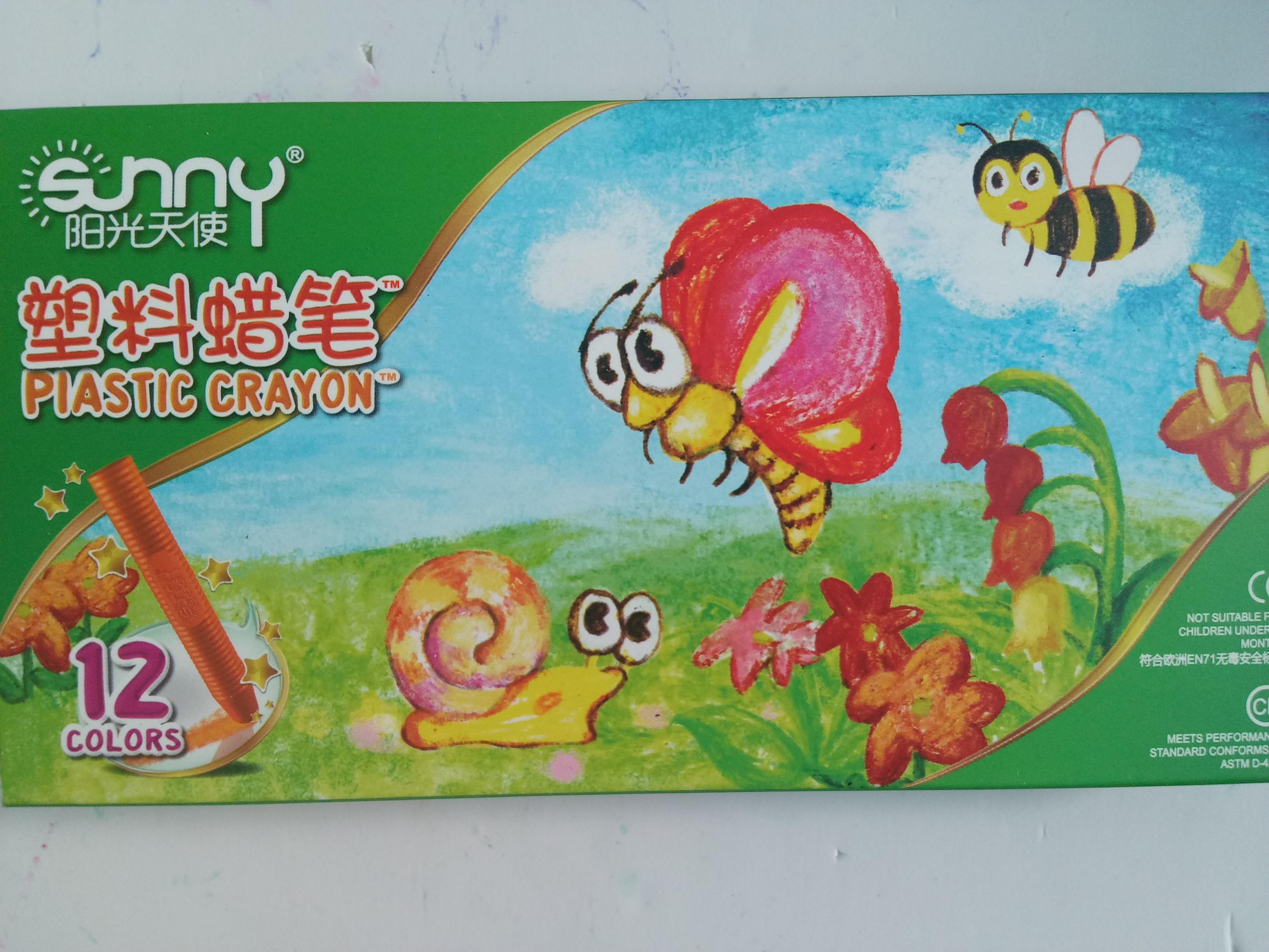 阳光天使 塑料蜡笔 12色18色24色 安全无毒无味 绘画环保 纸盒装