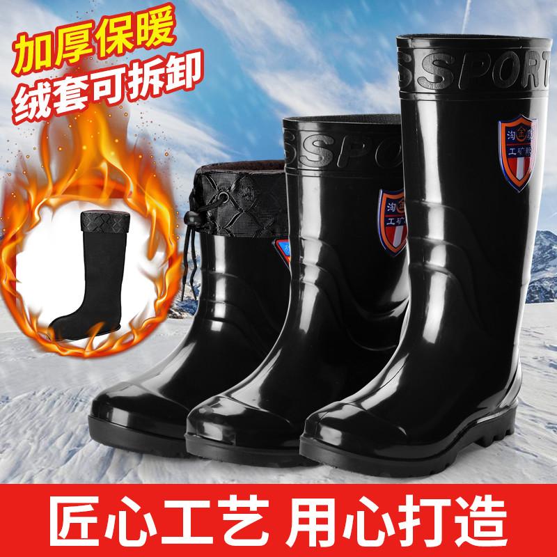 タオバオ仕入れ代行-ibuy99 雨鞋男 雨鞋男水鞋雨靴男款防滑防水靴高筒中筒厨房工作短筒塑胶成人套鞋
