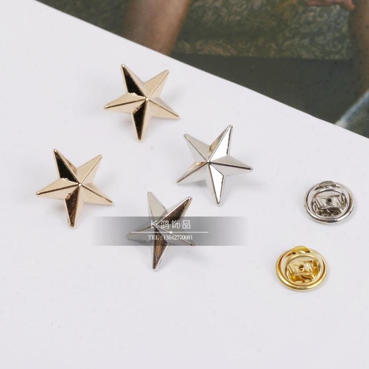 Super versatile small five pointed star shirt collar pin Korean version small star Brooch punk style decorative metal pin collar