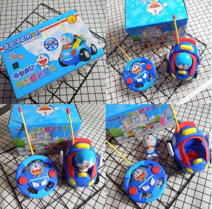 哆唻a梦遥控车玩具 男孩电动多啦遥控汽车儿童玩具车宝宝遥控赛车