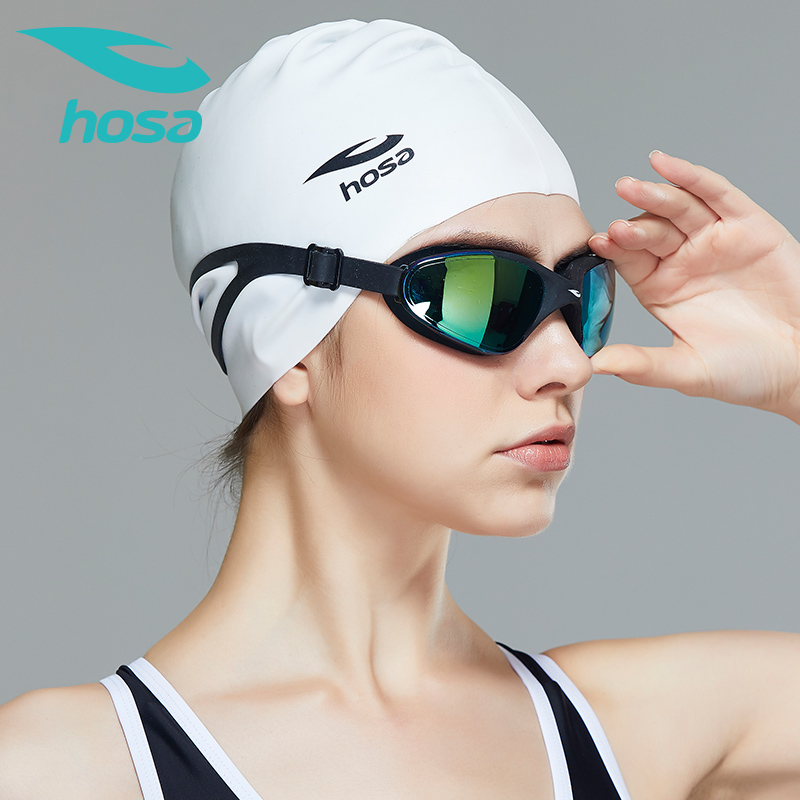 hosa泳镜男女平光电镀高清游泳眼镜
