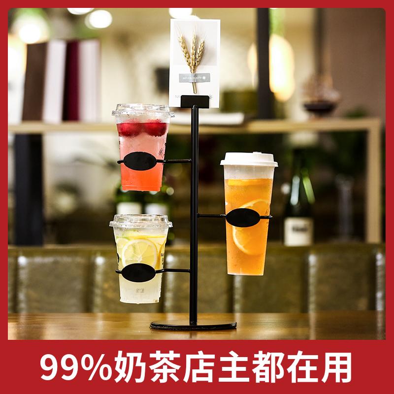 奶茶展示架纸杯收纳架咖啡厅网咖奶茶店塑料杯子摆放架陈列架金属