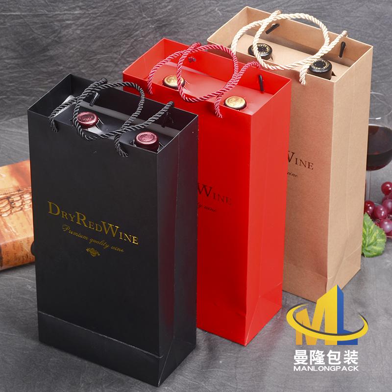 新款单双支红酒纸盒通用葡萄酒包装纸袋定制牛皮手提袋高档礼品袋