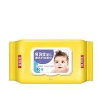 贝贝壮婴儿柔洁护肤湿巾3联包  80片/包