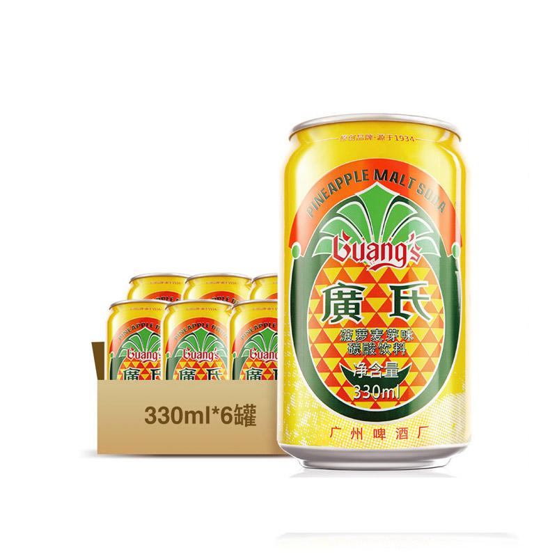 广氏菠萝啤果味饮料330ml*6罐 六连包6听装果味啤酒
