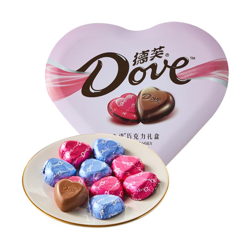 Dove/德芙摩卡榛仁牛奶夹心巧克力心印礼盒53g丝滑香醇生日礼