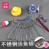 路亚活鱼扣不锈钢多功能鱼锁带轮式锁鱼器伸缩扣钓鱼用品锁扣配件