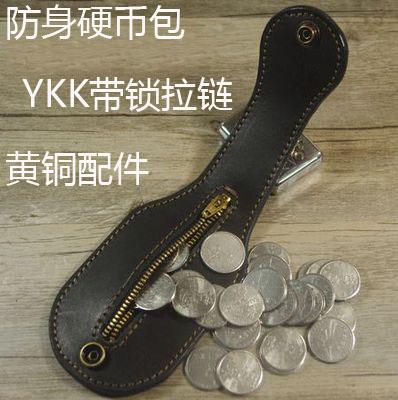 皮拍子头层植鞣牛皮硬币包EDC工具包战术零钱包波士顿皮拍子PSK