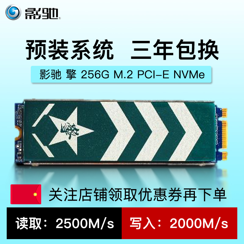 SSD диски Артикул 610270087499