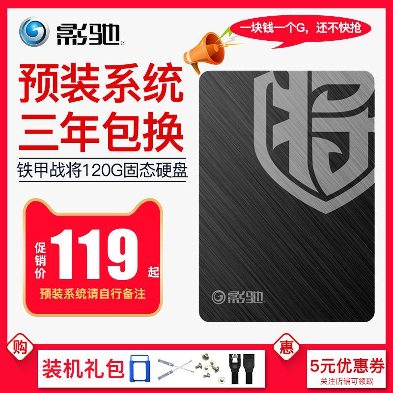 Жесткие диски / HDD Артикул 568387149163