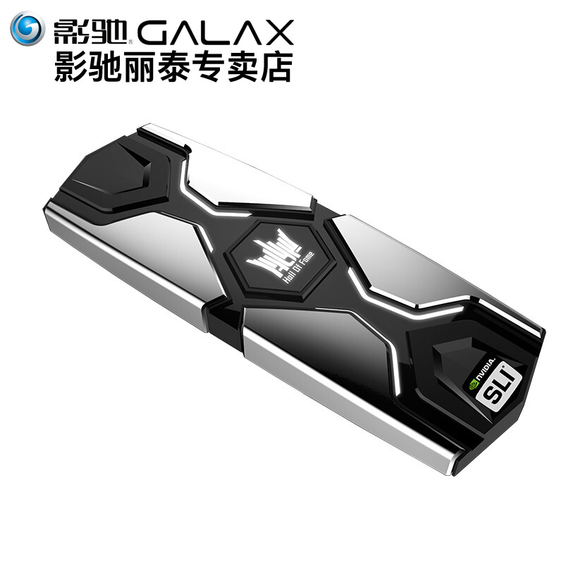 影驰名人堂HOF SLI HB BRIDGE GTX1070 GTX1080显卡交火桥接器